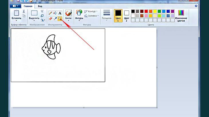 Как в пэинт вставить картинку. Как объединить картинки в Пайнт Нэт