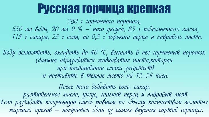 русская-крепкая