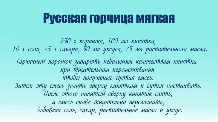 русская- мягкая