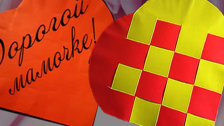 Как сделать сердечко из бумаги вместе с детьми, процесс изготовления пошагово с фото