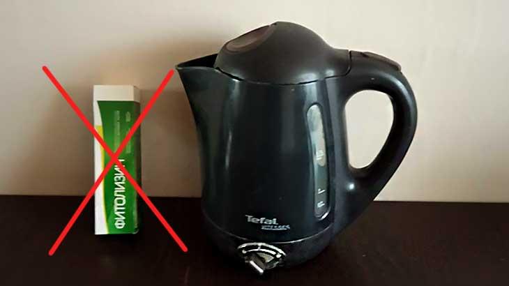 Как почистить чайник от накипи,  эксперимент, который нельзя повторять