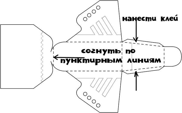 схема башмака
