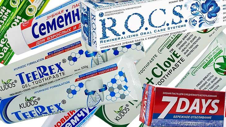 Как выбрать зубную пасту, тип, состав, польза, вред