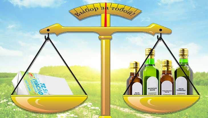 Чем заменить сливочное масло, советы, альтернативные способы