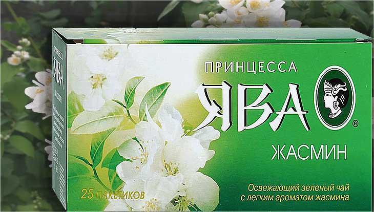 чай с жасмином фирмы ява