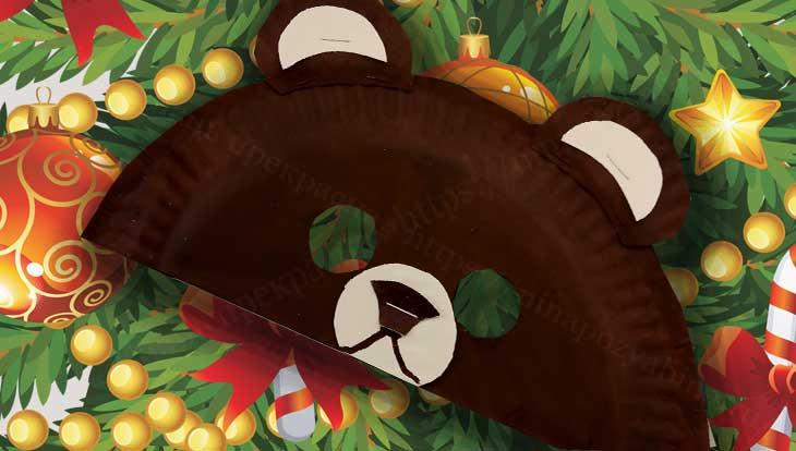 Как сделать из бумажной тарелки новогоднюю маску МИШКА