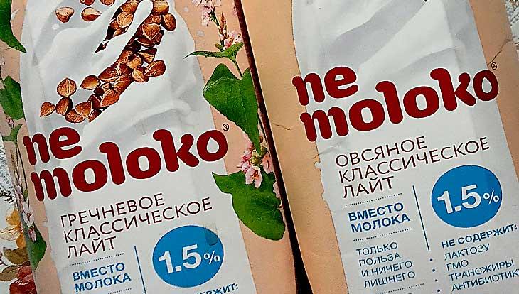 ne moloko: состав, цена, производитель, вкус, отзыв покупателя